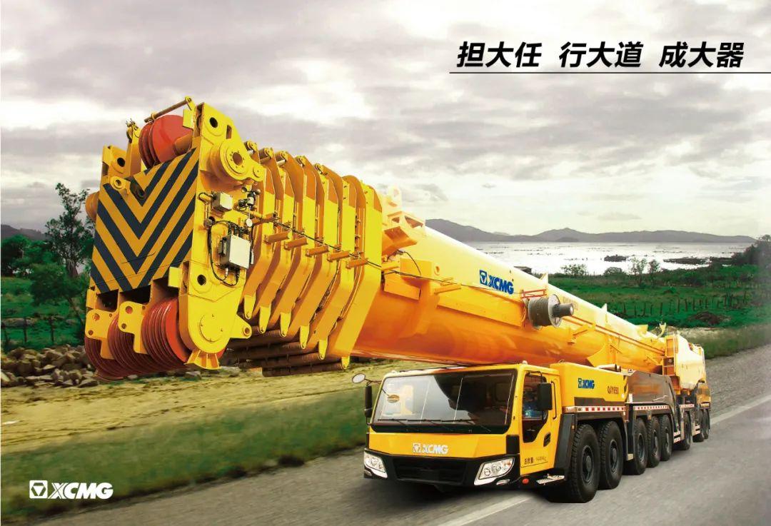 【有态度 有高度】重载吊装专家QAY650A品质领航石化建设
