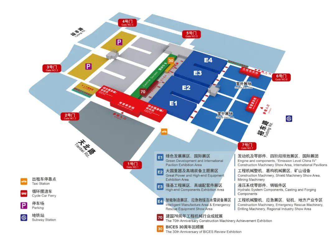 六大特色展区焕新升级,BICES 2021主题展区规划抢先看!