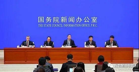 国新办今天举行政策吹风会 看交通运输部蔡团结副司长说了什么?