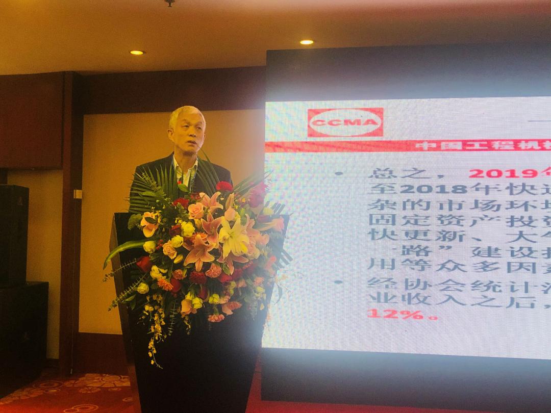 祁俊会长出席2020年工程运输机械分会及中国汽车工程学会矿用汽车分会年会