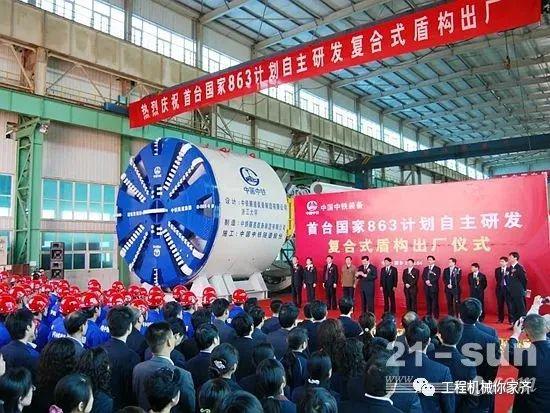"""人民日报:这就是中国的""""盾构经验"""