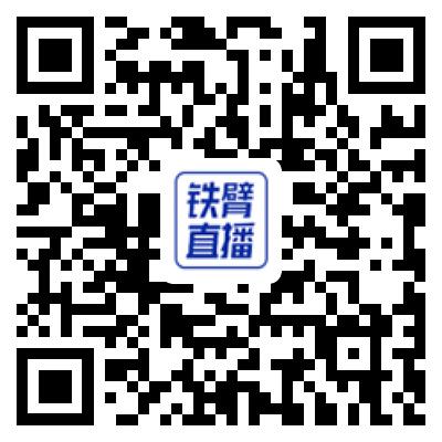 【铁臂直播】-中国重汽集团年产销商用车突破50万辆发布仪式