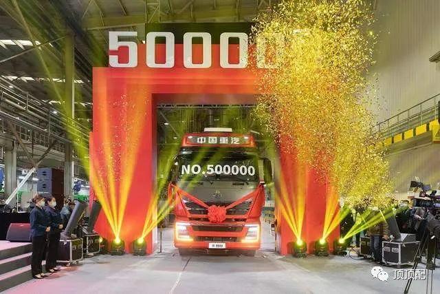 新纪录!中国重汽年产销商用车突破50万辆