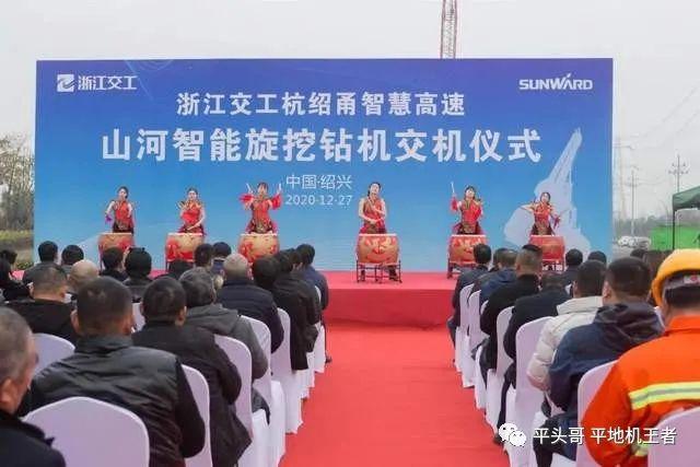 山河智能旋挖钻机全面参建中国首条智慧高速公路
