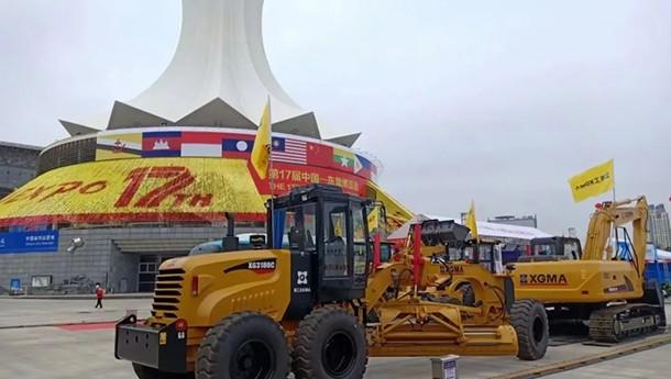 融入国内国际双循环 厦工东盟展展现新力量