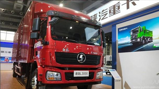陕汽重卡亮相 第五届广州国际商用车展览会