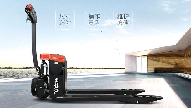中力第一代小金刚2系-1.5吨电动搬运车