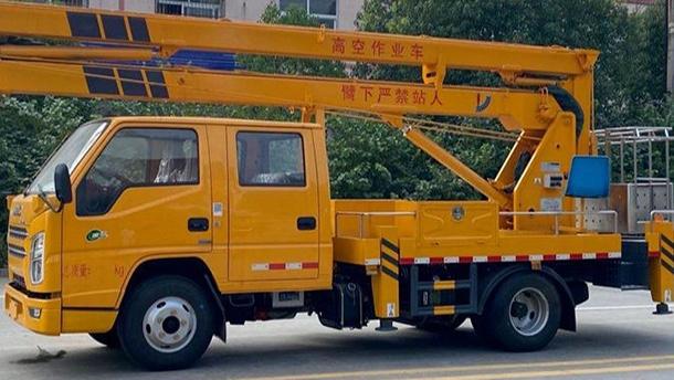 海伦哲双排国六黄牌16米折叠臂高空作业车