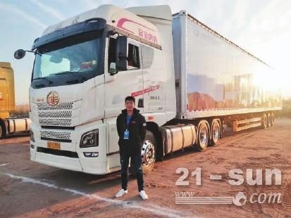 袁宜宏:开着大卡车 过上好日子