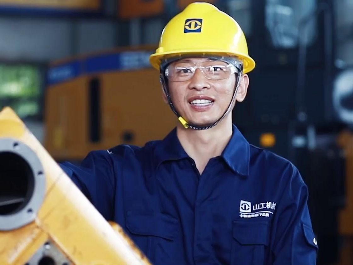 山工机械服务品牌视频重磅发布