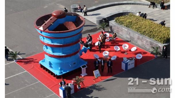 液压旋回破碎机亮相建材机械及矿山机械展览与技术交流会
