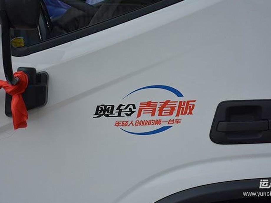 福田奥铃 捷运 青春飞扬版 130马力 单排载货车