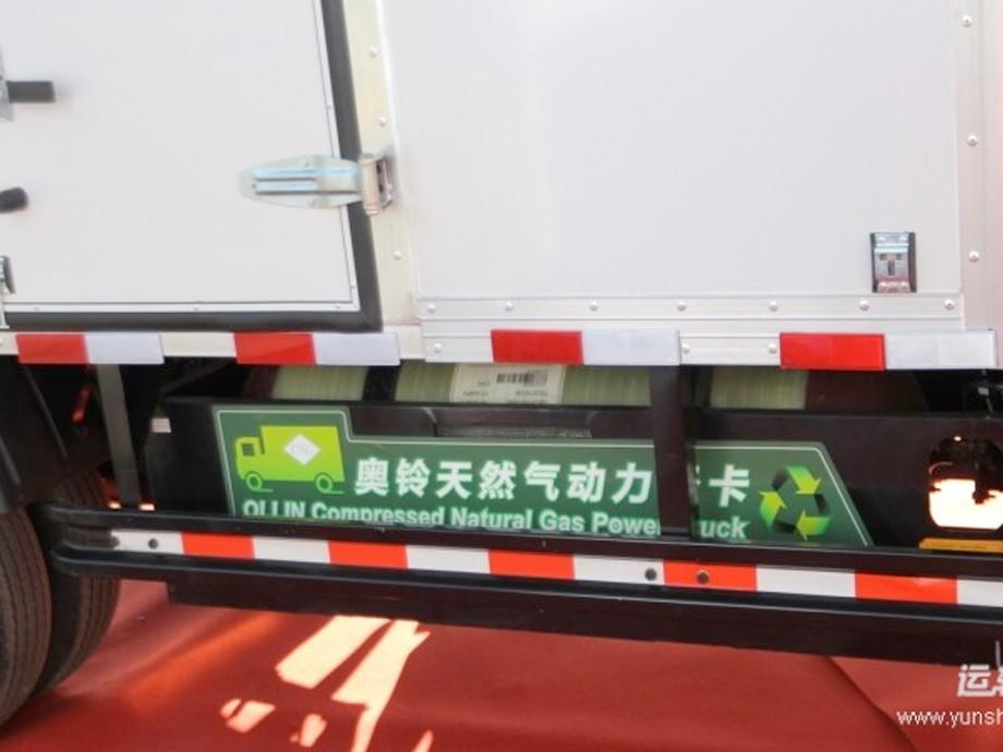 福田 奥铃捷运 116马力 3.735米CNG排半厢式轻卡(BJ5049XXY-EC)
