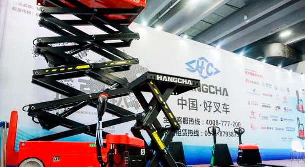 杭叉亮相2020广州物流展,彰显行业引领者风范