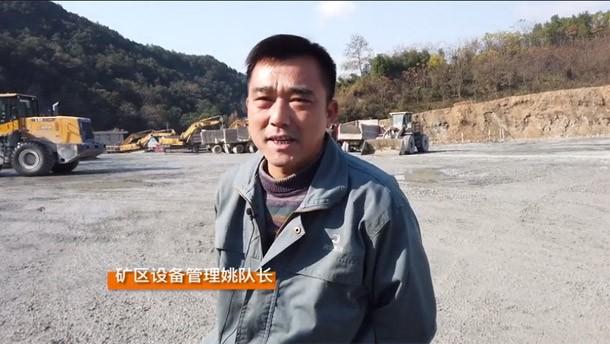 山推杭州用戶采訪-L58-C3裝載機