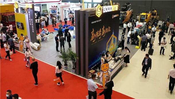 谷登机械亮相第24届中国国际非开挖技术研讨会暨展览会