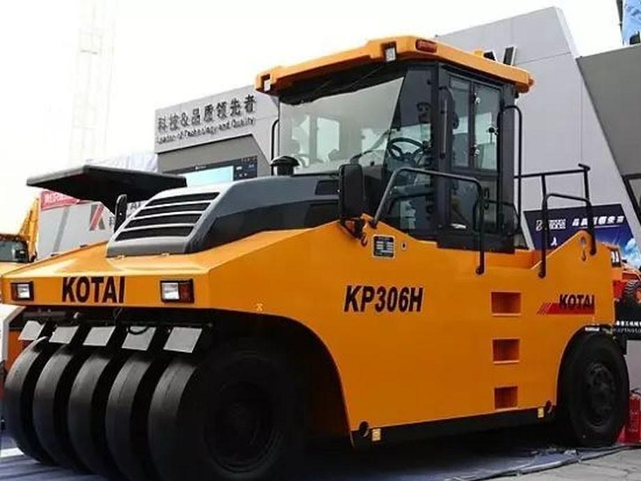 KP306H轮胎压路机