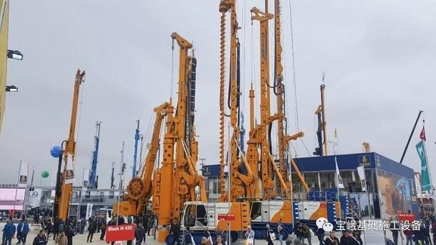 旋挖钻机BG 15 H和BG 20 H亮相德国宝马展