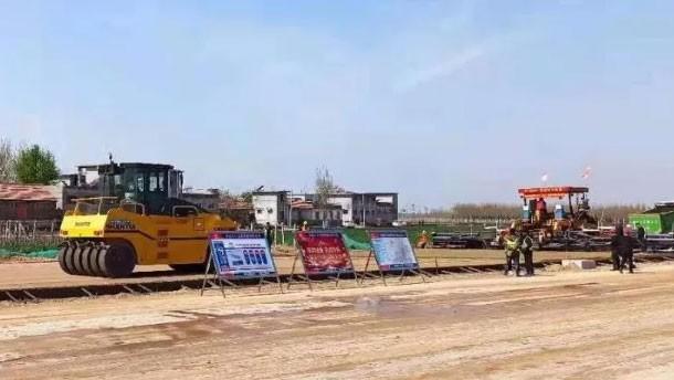 G327改建工程东段施工现场