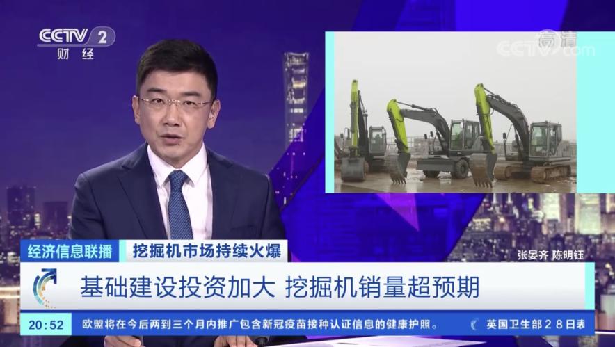 生产火爆!中联重科挖掘机订单排到两个月后