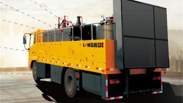LYL5162TXB道路综合养护车