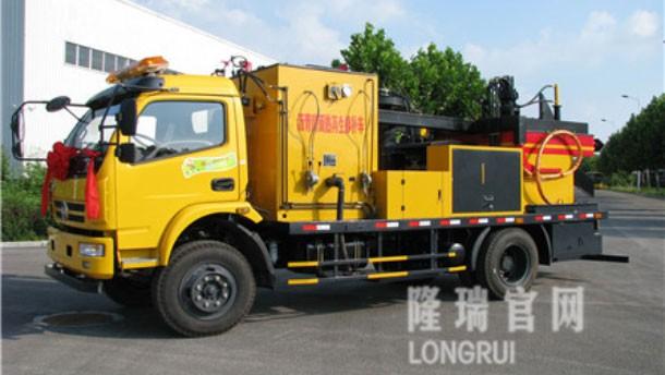 LYL5112TXB综合养护车