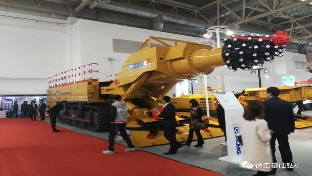 徐工掘进机耀目亮相中国国际采矿展
