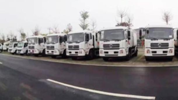 进展播报   武汉新光携新品厢式清洗车、极光系列清洗吸污车重磅亮相城市管线展览会