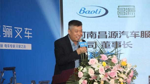 凯傲宝骊河南区域产品推介会成功召开