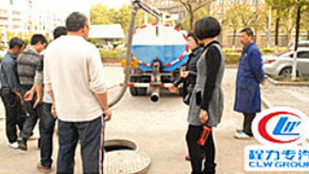 污水井清理作业
