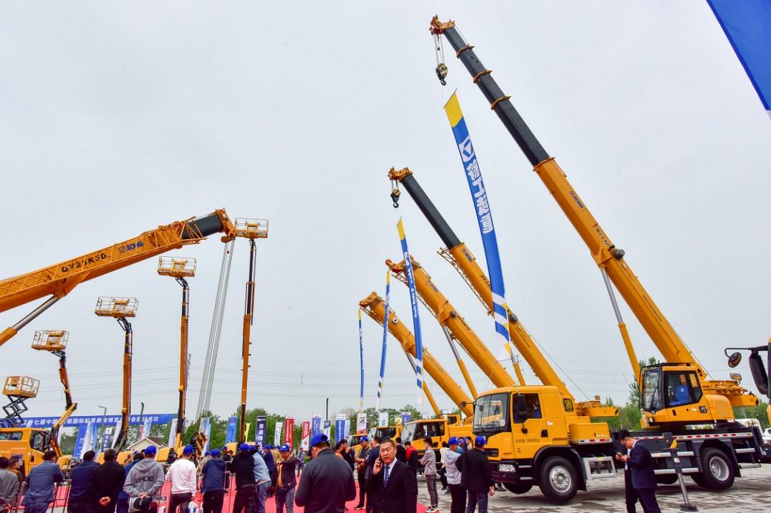 第七届中国·长垣国际起重装备博览交易会