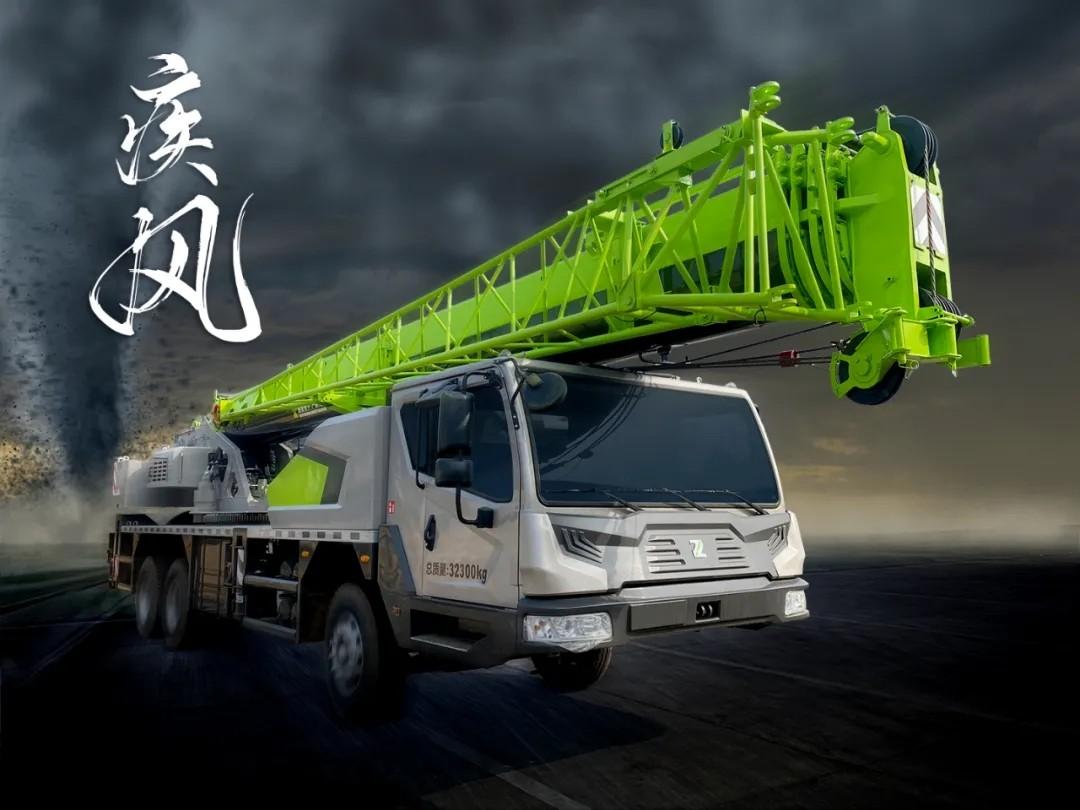 中联ZTC250A-1