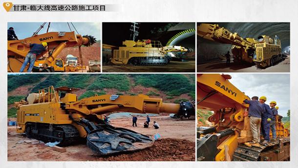 三一STR318/5 工程掘进机施工案例
