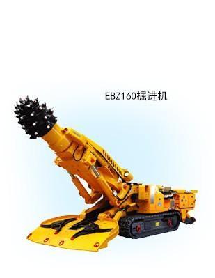 徐工悬臂式掘进机 EBZ160