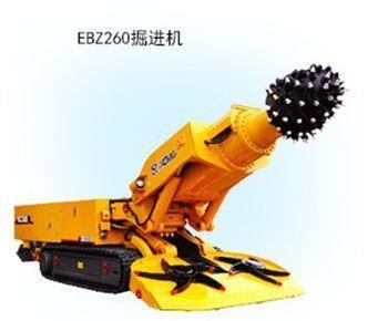 徐工悬臂式掘进机 EBZ200A