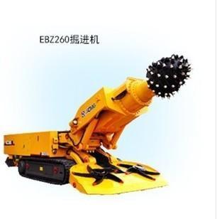 徐工悬臂式掘进机 EBZ260