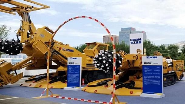 徐工矿隧机械惊艳亮相中国(泰山)国际矿业装备与技术展览会