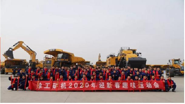 金鼠闹春、属你最红——徐工矿机2020年迎新春活动