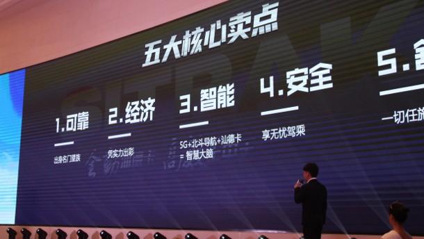 汕德卡自动挡牵引车全面投入南京市场