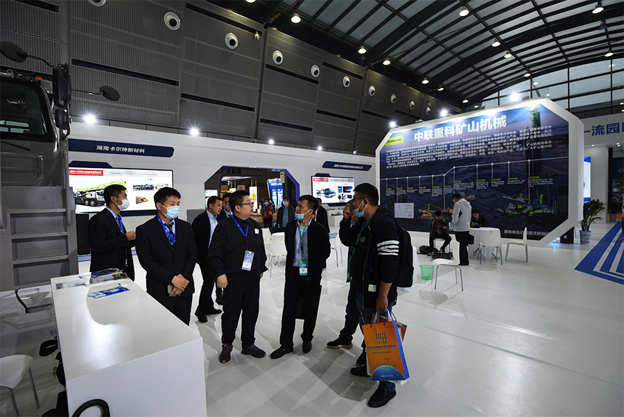 中聯礦機亮相長沙國際工程機械展