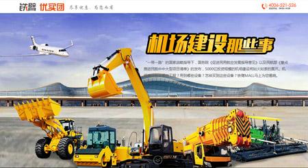 """中国机场建""""疯""""了 工程机械家族总动员"""