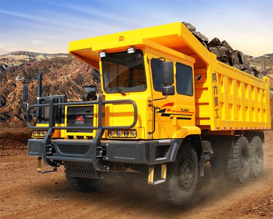 中国非公路宽体矿用车第四代产品隆重上市