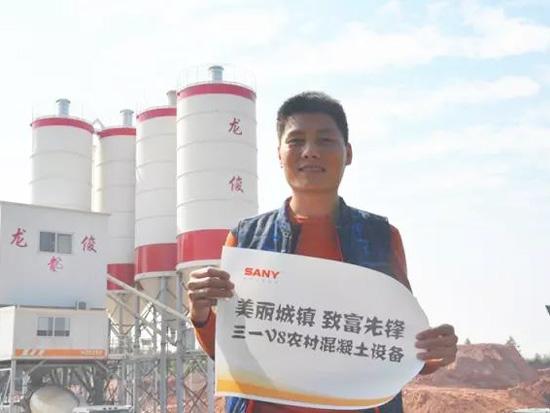 【V8牛人传】李云龙:农村混凝土市场的拓荒者