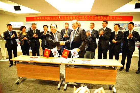 中国重汽与艾里逊签署战略合作谅解备忘录