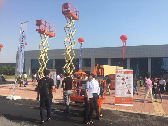 捷尔杰携两款新星产品亮相第四届国际高空作业平台租赁峰会