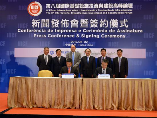 沃尔沃建筑设备在华推动可持续基础设施建设