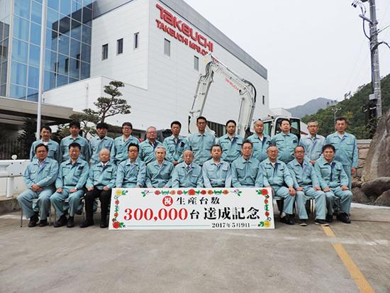 竹内日本国内小挖生产台数突破30万台