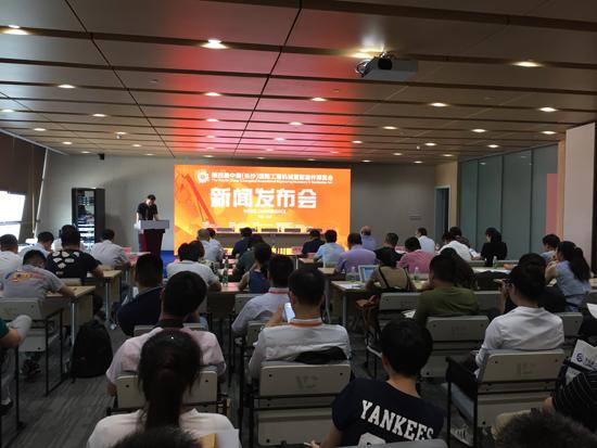 """2017长沙配博会10月""""智能""""开启 预计成交额突破40亿"""