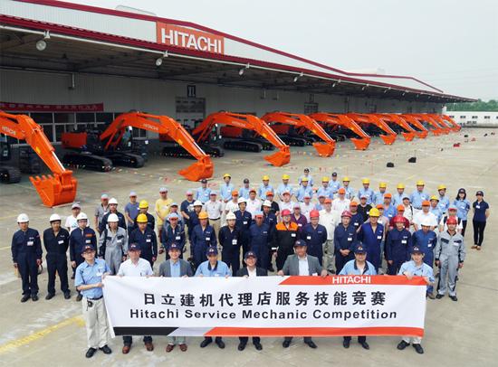日立建机第13届经销商服务技能竞赛成功举办