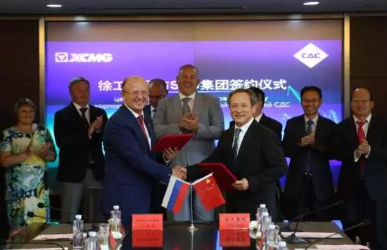 徐工集团与俄罗斯SBU集团签订合作协议
